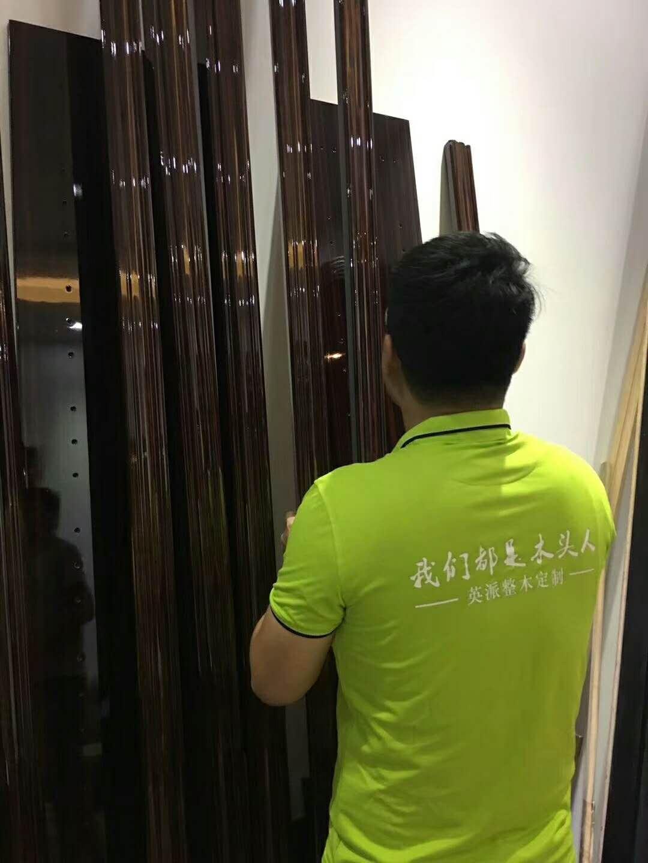 【客户见证】广州英派整木定制:用亮光,找漆强!