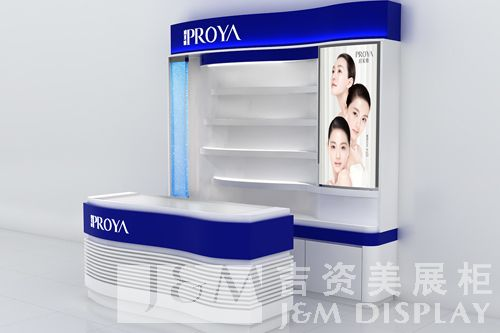 广州市吉资美展柜有限公司